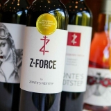 1_zontes-footstep-wwsa-womens-wine-spirits-awards