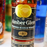 amber-glen-scotch-whisky-wwsa-womens-wine-spirits-awards