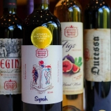 queens-winery-house-wwsa-womens-wine-spirits-awards