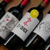 womens-wine-spirits-awards-wwsa-winners-19